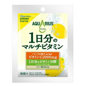 コカ・コーラ 1日分のマルチビタミン パウダー 51g【単品】