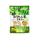 ハナマルキ ほうれん草1束の鉄分が摂れるおみそ汁 3食【入数:300】【smtb-s】