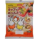カネテツ ミッフィーおべんとうセット 6個 1包装(標準68g)