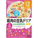 和光堂 グーグーキッチン 鶏肉の豆乳ドリア 80g 12か月頃から【単品】