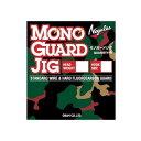 モーリス(MORRIS) 【モーリス】モノガードジグ 2g-#1