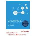 富士ゼロックス DocuWorks9アップグレードライセ(SDWA157B)【smtb-s】