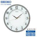ショッピングクロックス SEIKO セイコークロック 電波クロック スタンダード掛時計 スタンダード KX213B (1089779)【smtb-s】