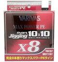 モーリス アバニジギング10X10マックスパワーPE X8【smtb-s】