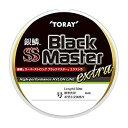 東レ 銀鱗SS ブラックマスターエクストラ 1.75 150m【smtb-s】