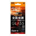 レイ・アウト RT-P18FSG/CB ガラス 3D 9H 全面 光沢 ソフトフレーム/ブラック(RT-P18FSG/CB)【smtb-s】