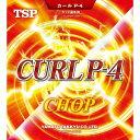 TSP カールP-4OX (20193) 【色 : レッド】【smtb-s】