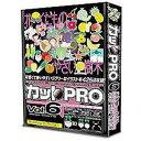 協和 カットPRO Vol.6 ラブリータッチ 植物・野菜・果物編 [Windows/Mac] (CPR-206)