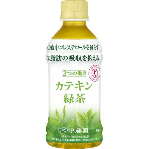 伊藤園 2つの働きカテキン緑茶 電子レンジ対応 HOT&COLD(350mL*24本入)【smtb-s】