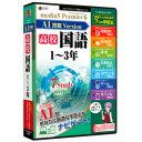 メディアファイブ プレミア6 AI搭載version 高校国語1〜3年【smtb-s】