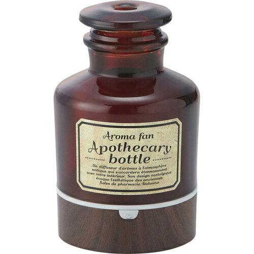 ラドンナ アロマファン アポセカリーボトル ブラウン ADF22-ABM-BR【smtb-s】