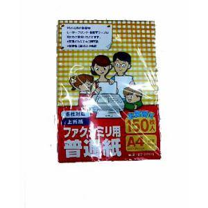 シャープ FAX用紙 (ST161Y15)
