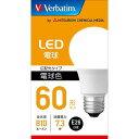 三菱化学 三菱ケミカルメディア LDA7L-G/LCV2 LED電球 60W相当 電球色(LDA7LGLCV2)