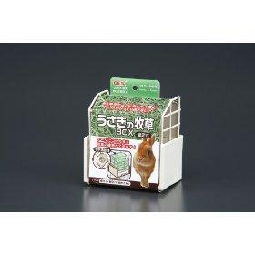 GEX(ジェックス)うさぎの牧草BOX固定式食器・エサ皿/ウサギ用/小動物用品smtb-s