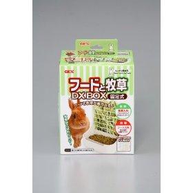 GEX(ジェックス)フードと牧草DXBOX固定式食器・エサ皿/ウサギ用/小動物用品smtb-s