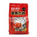 スドー 金魚の砂ゴシキサンド 2.5Kg S-8924
