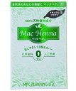 マックプランニング マックヘナ ハーバルヘアトリートメント ナチュラルブラウン 100g【smtb-s】