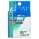 白十字 FAMILY CARE 紙テープ 10mm×10m