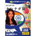 infinisys Talk Now! はじめてのカンナダ語 [Windows/Mac] (7840)
