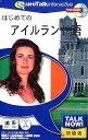 infinisys Talk Now! はじめてのアイルランド語 [Windows/Mac] (2547)