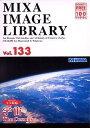 大日本スクリーン製造 MIXA IMAGE LIBRARY Vol.133 宇宙 [Windows/Mac] (XAMIL3133)