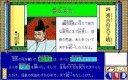 ユニティーベル スクールナビ日本の歴史 安土・桃山、江戸 [WIN]【smtb-s】