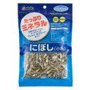 アスク 小魚 100g 単品