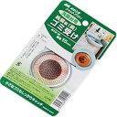 カネコプレス 洗面台用純銅製網ゴミ受け 55mm