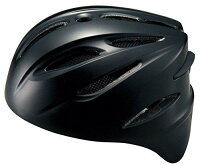ゼット ナンシキホシュヨウヘルメット (BHL40R) [色 : ブラック] [サイズ : S]の画像