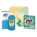 販促・ごあいさつ品 アパスタイル洗剤セットAG-28