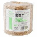 加藤伝蔵商店 GARDENING RANGUAGE 園芸テープ 12.5cm×20M R044