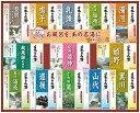 バスクリン 日本の名湯ギフト   NMG−50F【smtb-s】