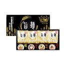 Giftの館 福山製麺所「旨麺」8食 UM-BE【smtb-s】
