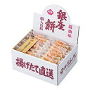 銀座花のれん 銀座餅【010066】【smtb-s】