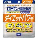 DHC(ディー・エイチ・シー) ダイエットパワー(約30日分) 2451【smtb-s】