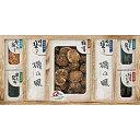 商务旅游门票 - 松岡椎茸生産販売 日本の美味詰合せ SS100【smtb-s】