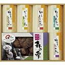 商务旅游门票 - Gift Box B3116088【smtb-s】