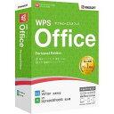 キングソフト WPS Office Personal Edition(WPS-PS-PKG-C)【smtb-s】