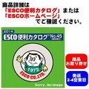エスコ x10.0/35mm ルーペ(LEDライト付) (EA756C-11A)【smtb-s】