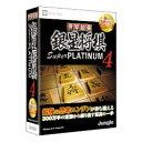 JUNGLE 世界最強銀星将棋 Super PLATINUM 4(JUCW-4156)