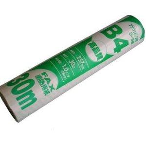 オーム電機 FAX用感熱ロール紙B4 30m OA-F1R30B4S