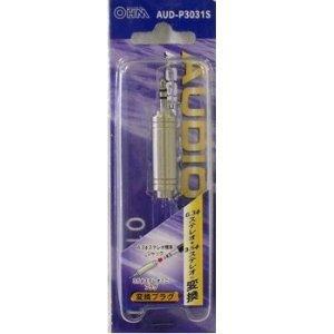 オーム電機 変換プラグ S6.3J-S3.5P AUD-3031S