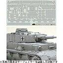 タミヤ 1/35IVセンシャJコーティング 1/35 ドイツIV号戦車J型 コーティングシートセット【smtb-s】