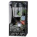オーム電機 [ライト・照明>LEDライト・懐中電灯] シングルLEDランタン BT-LN116