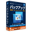 Acronis True Image 2020 3 Computers Version Upgrade(TI33D1JPS)