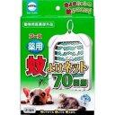 寵物, 寵物用品 - アース・バイオケミカル アース薬用蚊よけネット 70日用