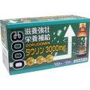 ドルド製薬 ドルドミン タウリン3000mg(緑箱) 100mL 10本入【医薬部外品】