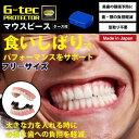 シェモア G-tec マウスピース ケース付 (1129899)