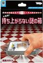テンヨー M11844 超重力BOX/マジックテイメントシリーズ【smtb-s】