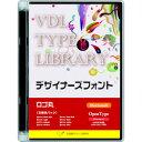 視覚デザイン研究所 VDL TYPE LIBRARY デザイナーズフォント OpenType MAC ロゴ丸[MAC](30500)